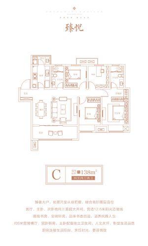 C户型-四室二厅二卫一厨-户型图