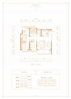 高层136㎡户型-三室二厅二卫一厨-户型图