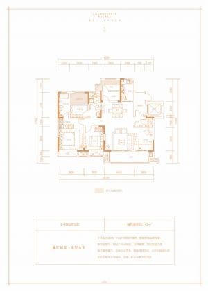 洋房143㎡户型-三室二厅二卫一厨-户型图