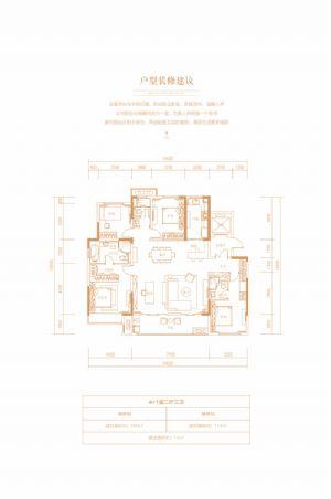 洋房160㎡装修建议户型-四室二厅二卫一厨-户型图