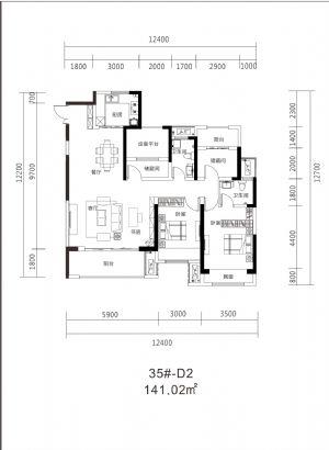 35#D2-140�O-四室二厅二卫一厨-户型图