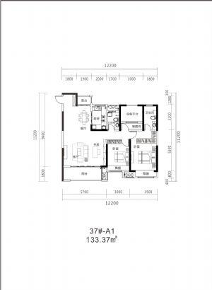 37#A1-130㎡-三室二厅二卫一厨-户型图