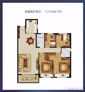 YJ140&125-四室二厅二卫厨-户型图