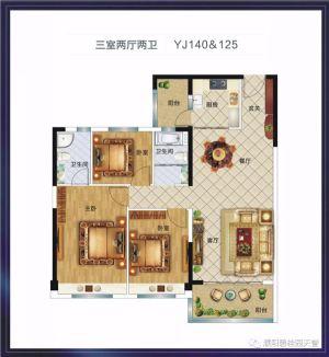 YJ140&125-三室二厅二卫厨-户型图