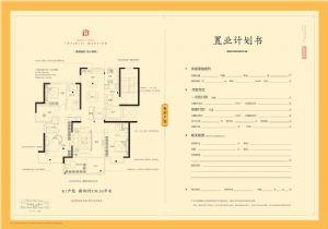 C户型-三室二厅一卫厨-户型图