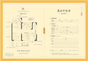 Y1户型-四室二厅三卫厨-户型图
