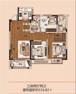 三房两厅两卫-三室二厅二卫一厨-户型图