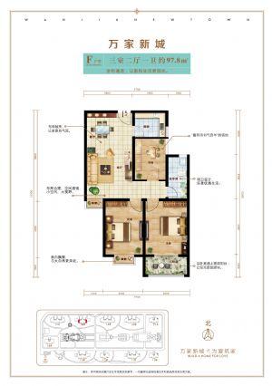 F-三室二厅一卫一厨-户型图