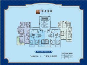 K户型-三室二厅二卫一厨-户型图