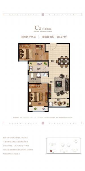 C2户型-二室二厅二卫一厨-户型图