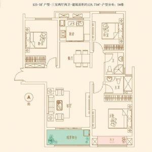 13B户型-三室二厅二卫一厨-户型图