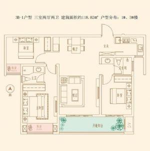 3B-1户型-三室二厅二卫一厨-户型图