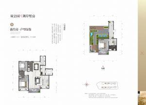 N-顶层户型-露台房-三室二厅三卫一厨-户型图