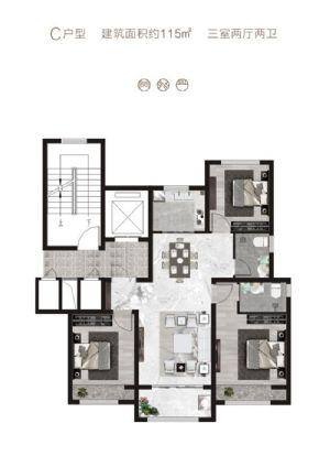 C户型-三室三厅三卫二厨-户型图