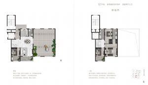 E7户型-四室二厅三卫一厨-户型图
