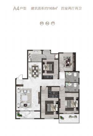 A4户型-四室二厅二卫一厨-户型图