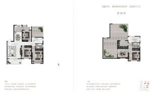 A6户型-五室二厅三卫一厨-户型图