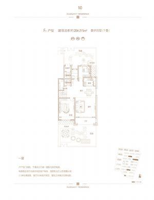 F2户型一层下叠-室厅卫厨-户型图