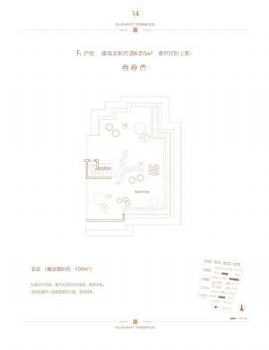 F2户型5层上叠-室厅卫厨-户型图