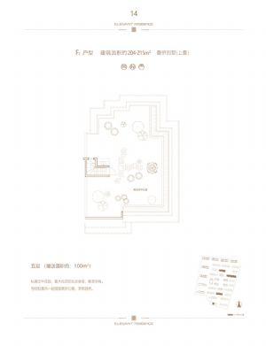 F2户型5层-室厅卫厨-户型图