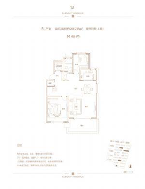 F2户型3层-室厅卫厨-户型图