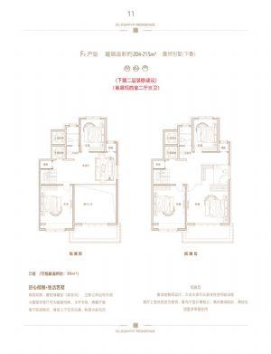 F2户型2层-室厅卫厨-户型图