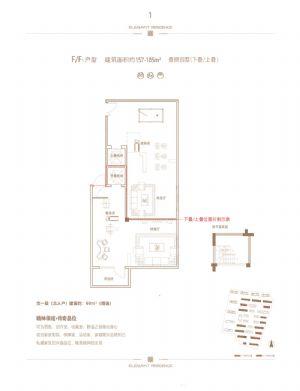 F、F1户型负一层北入户-室厅卫厨-户型图