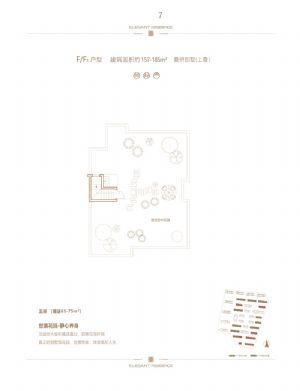 F、F1户型5层-室厅卫厨-户型图