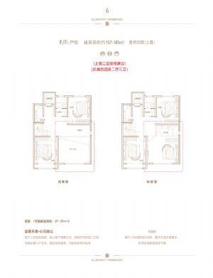 F、F1户型4层-室厅卫厨-户型图