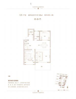 F、F1户型3层-室厅卫厨-户型图