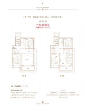 F、F1户型2层-室厅卫厨-户型图