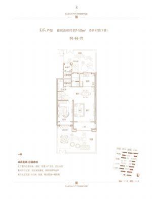 F、F1户型1层-室厅卫厨-户型图