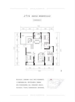 J-1户型-四室二厅二卫一厨-户型图