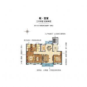悦世家-四室二厅一卫二厨-户型图
