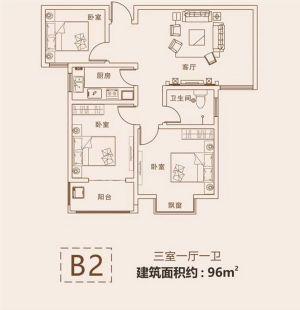 B2户型-三室一厅一卫一厨-户型图