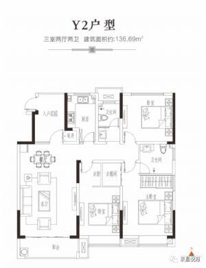 Y2户型-三室二厅二卫一厨-户型图
