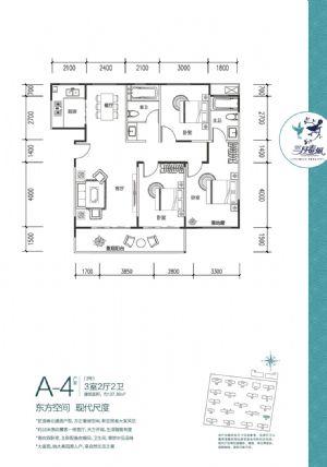 A-4-三室二厅二卫一厨-户型图