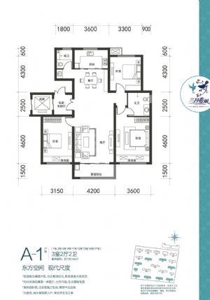 A-1-三室二厅二卫一厨-户型图