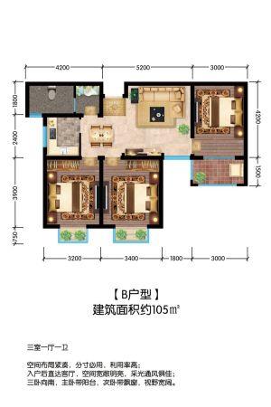 B户型-三室一厅一卫一厨-户型图