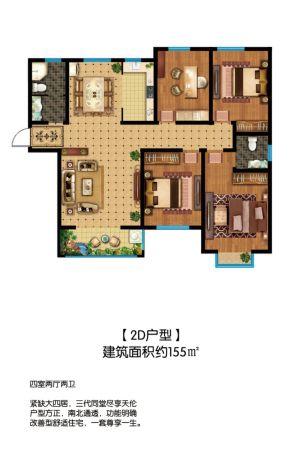 2D户型-四室二厅二卫一厨-户型图