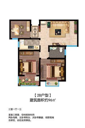 2B户型-三室一厅一卫一厨-户型图