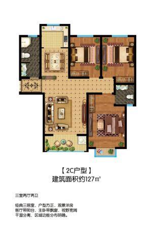 2C户型-三室二厅一卫一厨-户型图