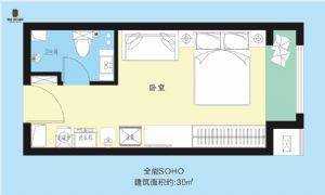 全能SOHO-一室一厅一卫一厨-户型图