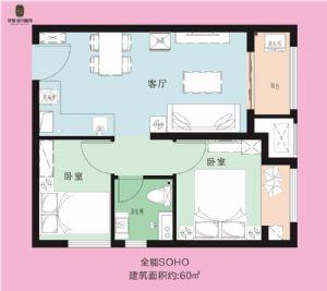 全能SOHO-二室一厅一卫一厨-户型图
