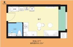 百变LOFT-一室一厅一卫一厨-户型图