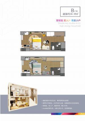 B户型-一室一厅一卫一厨-户型图