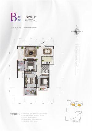 B户型-三室二厅一卫一厨-户型图