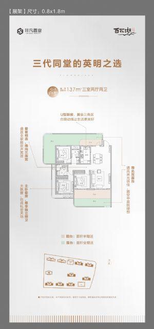 C-1-三室二厅二卫一厨-户型图