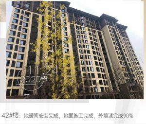 清丰千赢国际老虎机登录城2020年11月施工进度图