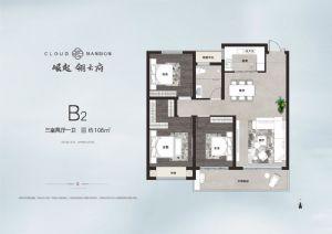 B2户型约108㎡-三室二厅一卫一厨-户型图